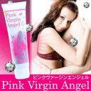 Pink virgin angel 1