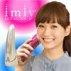 "Change skin care! After washing your face new habits! One ""hot"" & ""cold' facial skin care ♪ HOT open pores that ion cleansing & hair hole pull tightening COOL in Ion treatment! imiy アイミーホット & cool"