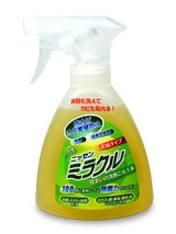 [Nissen miracle 250 ml]