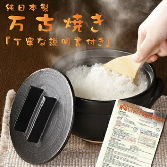 [Kamoda rice cooker to be able to cook deliciously]