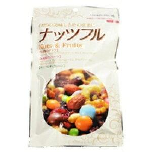 【ナッツフル150g×5個セット】5種類のナッツと6種類のドライフルーツにカラフルチョコが入っています♪ミックスナッツ ドライフルーツ チョコ 食品 お菓子 おやつ おつまみナッツフル