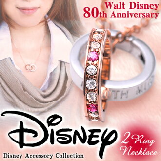 Ring Disney 80th anniversary commemorative ring necklace Mickey Mickey Mouse MICKEY MOUSE Swarovski necklace accessory Disney Swarovski Crystal Disney 80 anniversary commemorative necklace