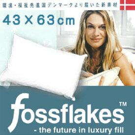 【フォスフレイクスピロー】瞬時に頭や首の形に馴染む、オーダーメイドのような枕。復元率・弾力性に優れ、家庭用洗濯機で洗えるので、枕を常に清潔な状態に保つことが出来ます♪フォスフレイクスピロー
