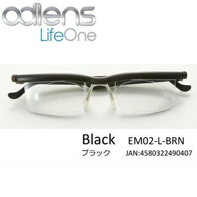 【アドレンズライフワン】近視、遠視、老眼の全てに対応!!革新的なインスタントメガネ-4.0D(近視)から+5.0D(遠視・老眼)左右それぞれ度数調整可能メガネ 眼鏡 めがね アドレンズ ライフワン20P03Dec16【クリスマスプレゼント】