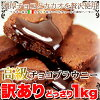 [] body effect white chocolate brownie that there is a lot of ♪ [reason in クーベルチュールホワイトチョコレート a lot 1 kg]