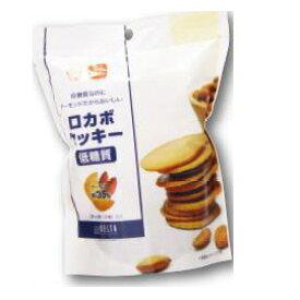 【10個セット ロカボクッキー 10枚x10袋】【P2B】【MSS】