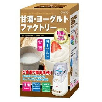 優格廠商發酵器發酵器甜酒優格裏海優格甜酒優格工廠超級市場高級TKSM-020