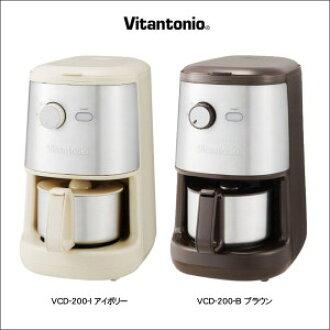 All Vitantonio (ビタントニオ) automatic coffee makers