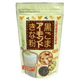 黒ごまアーモンドきな粉 220g【P2B】【MSS】