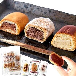 3種の栗饅頭(小倉餡・黒糖・白餡)を食べ比べ!!栗饅頭3種セット合計24個(12個×2袋)