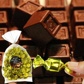 なめらかなくちどけ♪クーベルチュール使用!! エリスリトールチョコレートたっぷり250g【P2B】