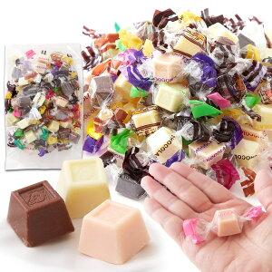いろんな味が楽しめる!!【お徳用】ジャージーミックスひとくちチョコレート300g【P2B】
