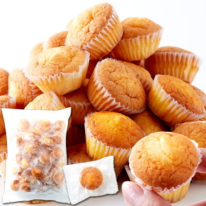 ふんわり甘くて美味しい!!【お徳用】糖質約30%オフプチマドレーヌ38個