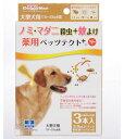 ○【メール便1個OK・ネコポス2個OK】ドギーマンハヤシ 薬用ペッツテクト+ 大型犬(18kg〜33kg)用 3本入り