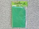 ○【メール便4個・ネコポス6個OK】サンテック キャッチミーI 専用替袋 30枚入り【N】