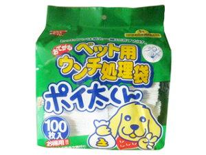 ○ペット用ウンチ処理袋 ポイ太くん 100枚入り「サンテックオプト」