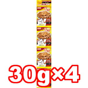 ○いなばペットフード CIAO/チャオ ドライ焼津産まぐろ節かつお節 30g×4袋