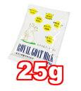 【メール便8個・ネコポス14個までOK】○ペットプロ ロイヤルゴートミルク(粉末ミルク) 25g