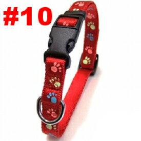 ○【メール便5個・ネコポス6個OK】岡野製作所 蓄光フットカラー #10(猫・超小型犬向け) レッド