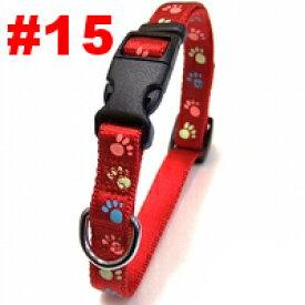 ○ 岡野製作所 蓄光フットカラー #15(小型犬向け) レッド【メール便OK】