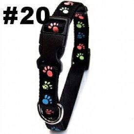 ○【メール便4個・ネコポス5個OK】岡野製作所 蓄光フットカラー #20(中型犬向け) ブラック