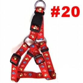 ○【メール便2個・ネコポス3個OK】岡野製作所 蓄光フットハーネス #20(中型犬向け) レッド