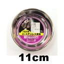 ○ターキー ステンレス食器皿型 11cm SC-110