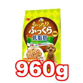 〇日本ペットフード もっちりふっくら 低脂肪 ささみ・小魚・緑黄色野菜入り 960g (ペットフード/ドッグフード/犬/国産)