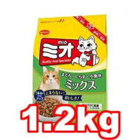 ○日本ペットフード ミオドライミックス まぐろ味 1.2kg (キャットフード/ペットフード/猫/ネコ/国産)