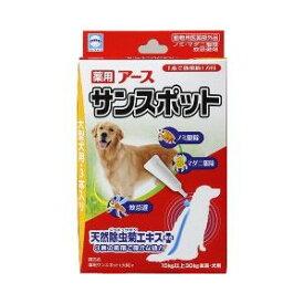 ○【メール便1個OK・ネコポス2個OK】アース・ペット 薬用アースサンスポット 大型犬用 3本入り 3.2g×3本