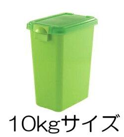 ○リッチェル ペットフードキーパー 10 グリーン(ペット/犬/猫/ネコ/食事/給餌/国産)