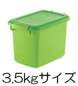 ○リッチェル ペットフードキーパー 3.5 グリーン(ペット/犬/猫/ネコ/食事/給餌/国産)