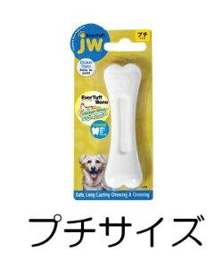 ○PLATZ/プラッツ エバータフボーン プチサイズ チキン味 (全長9.3cm) JW46110