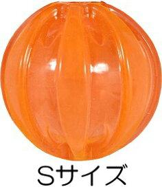 ○プラッツ メローボール Sサイズ オレンジ JW43605/O「P」