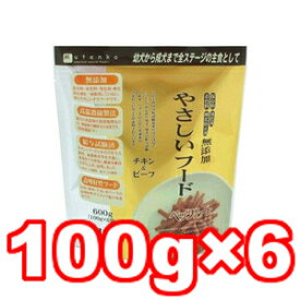 ○ペッツルート やさしいフード チキン&ビーフ 600g(100g×6袋)