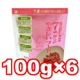 ○ペッツルート 7歳からのやさしいフード チキン&ビーフ タピオカ入り 600g(100g×6袋)
