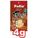 ○【メール便10個・ネコポス15個OK】Petio/ペティオ 薄焼き 貝柱 4g