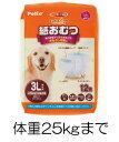 ○Petio/ペティオ zuttone/ずっとね 老犬介護用 紙おむつ 3Lサイズ(体重25kgまで) 12枚入り