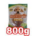 ○レーブエンタープライズ ササミジャーキーソフト 800g