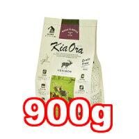 ○KiaOra/キアオラドッグフードベニソン900g(ドッグフード/ペットフード/犬/ニュージーランド/穀物不使用/穀類不使用)レッドハート