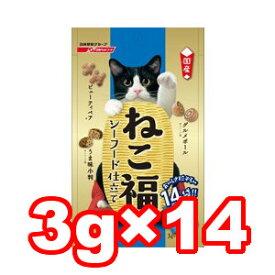 ○日清ペットフード ねこ福 シーフード仕立て 42g(3g×14袋) (キャットフード/ペットフード/猫/ネコ/おやつ/国産)