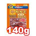 ○ドギーマン ササミ食べ易ひとくちプレーン 140g (ドッグフード/ペットフード/犬/おやつ/国産)
