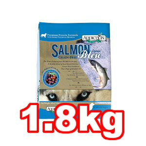 ○ADDICTION/アディクション サーモンブルー グレインフリー ドッグフード 1.8kg(ドッグフード/ペットフード/犬/鮭/サケ/穀物不使用/穀類不使用)