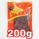 ○ノースペット ノースプレミアム 手造仕上 牛肉 細切り 200g (ドッグフード/ペットフード/犬/おやつ/国産)