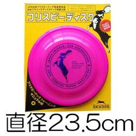 ○スカイドッグ フリスビーディスク Lサイズ(直径23.5cm) ピンク