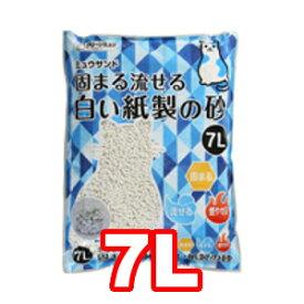 △○シーズイシハラ クリーンミュウ ミュウサンド 固まる流せる白い紙製の砂 7リットル (ペット/猫/ネコ/トイレ/国産)