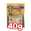 ○【メール便3個・ネコポス4個OK】キャティーマン(ドギーマン) 減塩 カニ風味かまスライス 40g