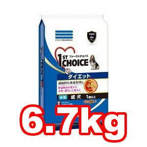 ○アース・バイオケミカル ファーストチョイス 成犬 ダイエット 中粒 6.7kg (ドッグフード/ペットフード/犬/肥満対策)