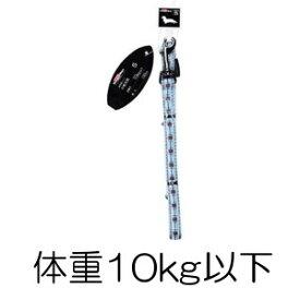 ○【メール便・ネコポスOK】ドギーマン 反射チェックリード 15mm ブルー MD2191 (ペット/犬/お出掛け/お散歩/反射/安心/安全)
