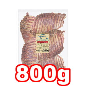 ○ジャンプ アフタヌーングー 牛スペアリブ ブロック 800g